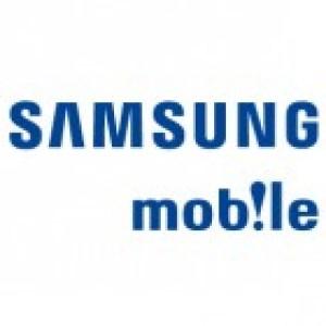 Un Samsung Galaxy S 'Plus' en chemin ?