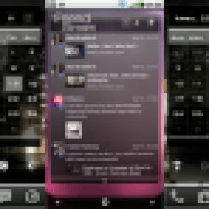 Les widgets de LauncherPro peuvent maintenant être personnalisés (version bêta)