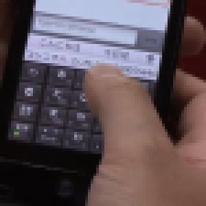 KDDI et Kyocera présentent un écran tactile haptique