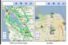 Google Maps, la version web mobile a été mise à niveau