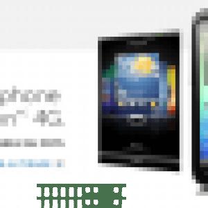 Le HTC Sensation arrivera le 5 juillet chez Bell et prochainement chez Virgin Mobile Canada