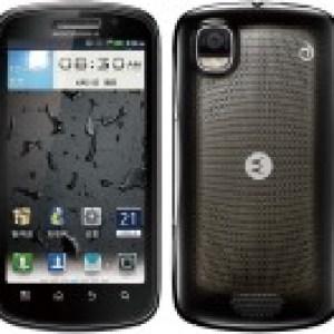 Motorola XT882 : un smartphone double sim sous Tegra 2 à 1,2 GHz pour la Chine