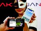 KT TAKE Janus KM-S200 : le deuxième téléphone avec un processeur double-coeur à 1,5 GHz