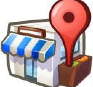 Google Maps passe à la version 5.8 sous Android