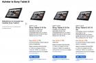 La tablette «Sony Tablet S» 32 Go WiFi est disponible à la vente en France
