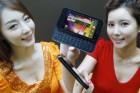 Le LG Optimus Q2 à clavier physique coulissant est officiellement confirmé en Corée du Sud