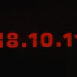 Motorola fait du teasing : Xoom 2 ? Defy+ ? Razr ? Amiral ? Atrix 2 ?