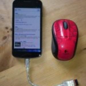 Le Galaxy Nexus est compatible USB Host, grâce à Modaco