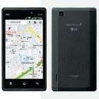 LG Optimus X, un nouveau smartphone dual-core sous Android ?