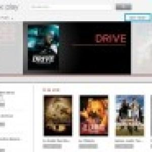 Google 'Play Movies' est officiellement disponible en France