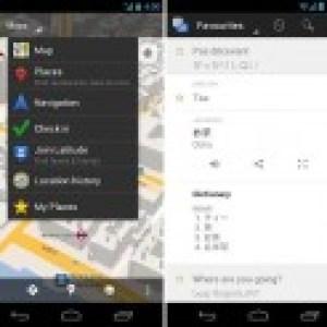 Google : les applications Traduction et Maps mises à jour sur Android
