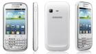 Le Samsung Galaxy Chat, le retour des claviers physiques ?