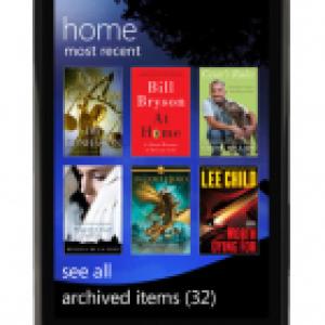 Et si Amazon fabriquait un Kindle Phone ?