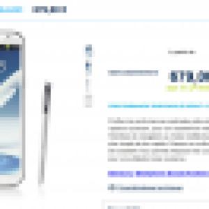 Le Samsung Galaxy Note 2 en pré-commande à 679 euros