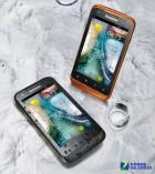 Lenovo A660, le smartphone Waterproof et Dual-SIM sous Android 4.0
