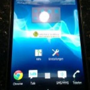 Le Sony C660 'Yuga' se dévoile en photos