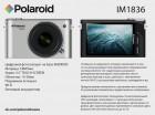 Polaroid : un compact sous Android ?