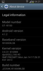 Samsung Galaxy S II, la mise à jour Android 4.1.2 arrive en Espagne