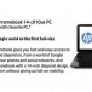 HP dévoilera bientôt un nouveau Chromebook