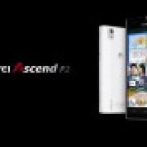 Huawei officialise son Ascend P2 : 4,7″, Quad-Core et 4G