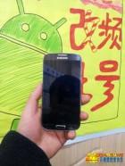 [Rumeur] Serait-ce le Samsung Galaxy S IV ?