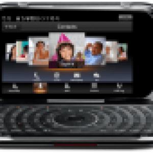 Lenovo va enfin se lancer dans le smartphone en France