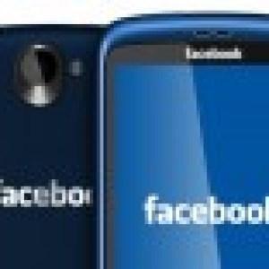 Mark Zuckerberg voudrait un Facebook Phone réalisé par Samsung
