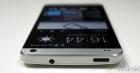 Le HTC M4 sera-t-il un «mini» HTC One ?