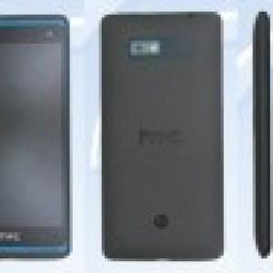 HTC 608t, une variante du HTC First en métal ?