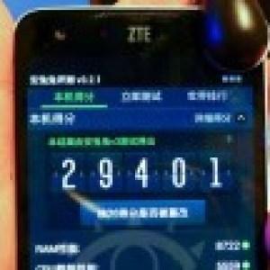 ZTE Geek, un score de 29401 sur AnTuTu avec sa puce Intel Atom Z2580