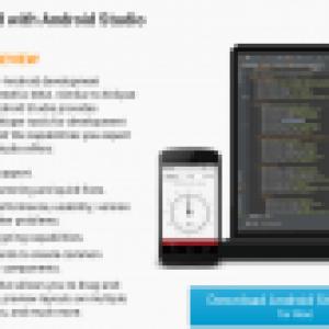 Android Studio est disponible en téléchargement