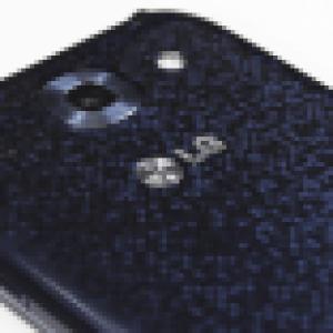 LG G2 Pro, le successeur de l'Optimus G Pro en préparation ?