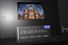 L'écran 6,1 pouces de 1600 x 2560 pixels arrivera en 2014