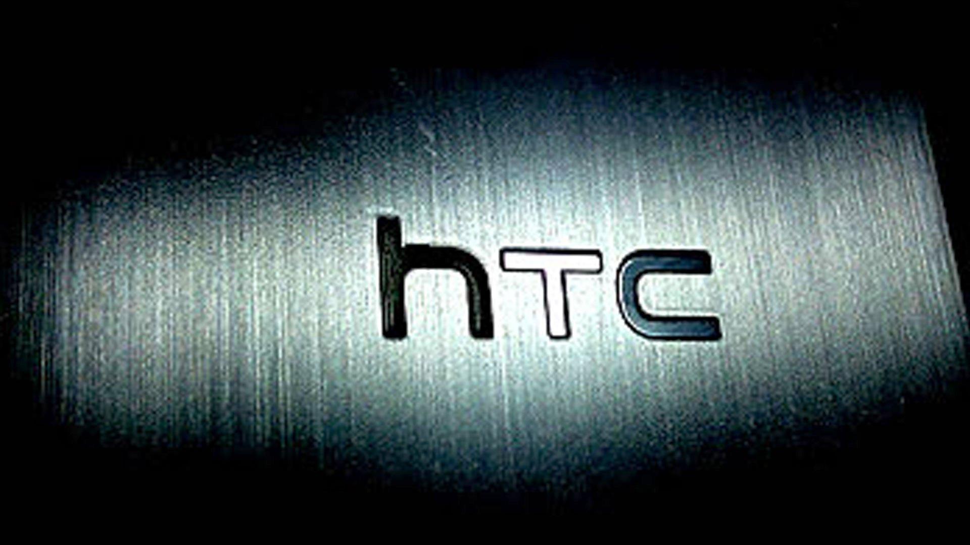HTC : aucune vente de l'entreprise n'est envisagée