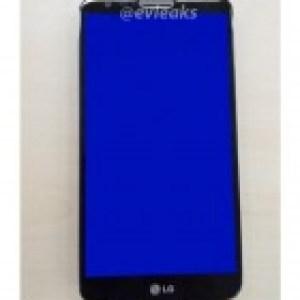 LG Optimus G2 : un écran de 5,2 pouces et un stabilisateur optique ?