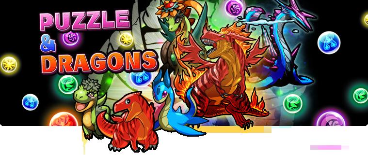 GungHo, éditeur de Puzzle & Dragons, dévoile ses revenus semestriels record