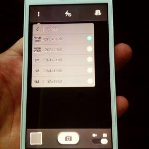 Le Huawei Honor 3 se dévoile un peu plus
