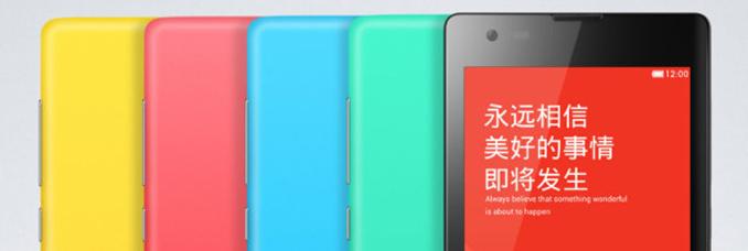 100 000 Xiaomi Red Rice WCDMA vendus en 4 minutes !