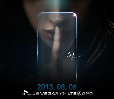 Pantech annonce son Vega LTE-A avec lecteur d'empreintes digitales
