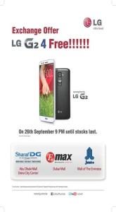LG reprend des smartphones haut de gamme contre des G2