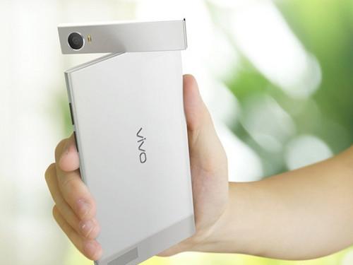 BBK se lancerait-il dans les photophones avec sa gamme Vivo ?