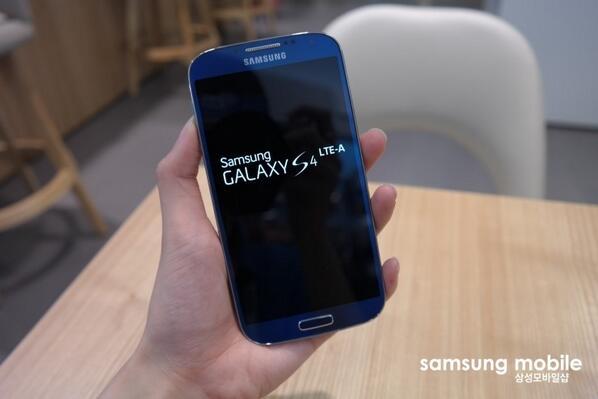 Galaxy S4 LTE-Advanced pourrait être commercialisé en Allemagne