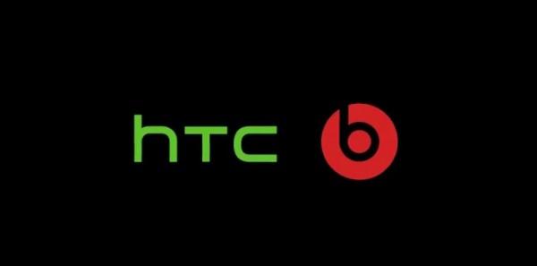 HTC et Beats officiellement séparés !