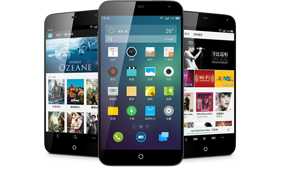 Le Meizu MX3 officialisé : un Exynos 5 Octa et jusqu'à 128 Go de mémoire interne