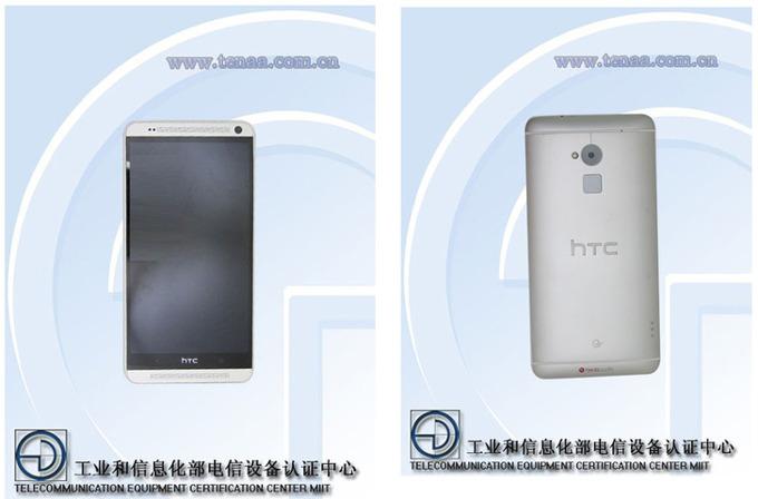 HTC One Max : un lancement pour le 15 octobre ?