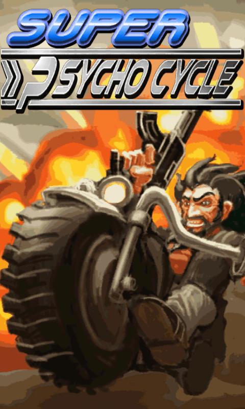 Incarnez un biker lourdement armé dans Super Psycho Cycle