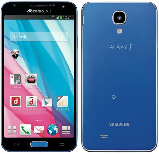 Le Samsung Galaxy J est officialisé au Japon !