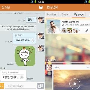 ChatON s'offre une nouvelle interface utilisateur