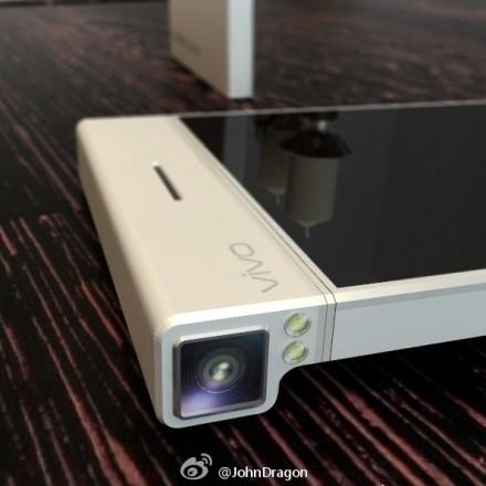 Un photophone Vivo avec appareil photo Nikon rotatif ?