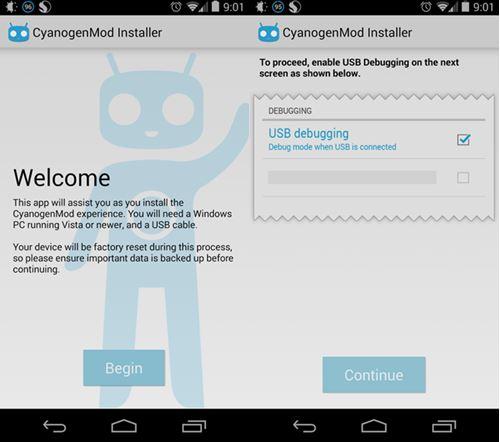CyanogenMod Installer est retirée du Play Store à la demande Google
